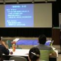 9月5日実施 膝関節痛模擬診療実技