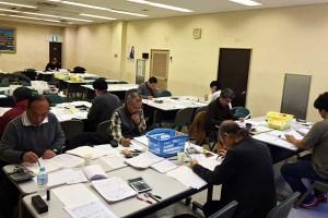 療養費指導支援委員会風景h2701