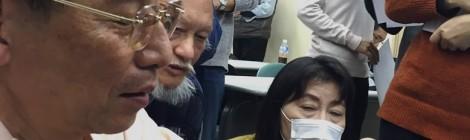 12月26日実施 特別症例検 『私が使っている名人芸』