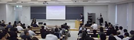 第34回全日本鍼灸学会関東支部学術集会開催