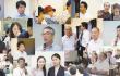 東京都鍼灸師会について