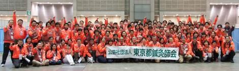 2016年東京マラソンボランテア参加者の皆さま