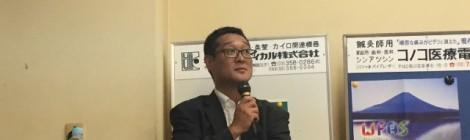 通算第780回日本鍼灸師会共催学術講習会-関東ブロック-(※全日学認定講習)