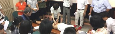 鍼灸臨床セミナー