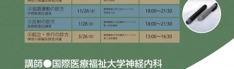 160622_28年度チラシall_year