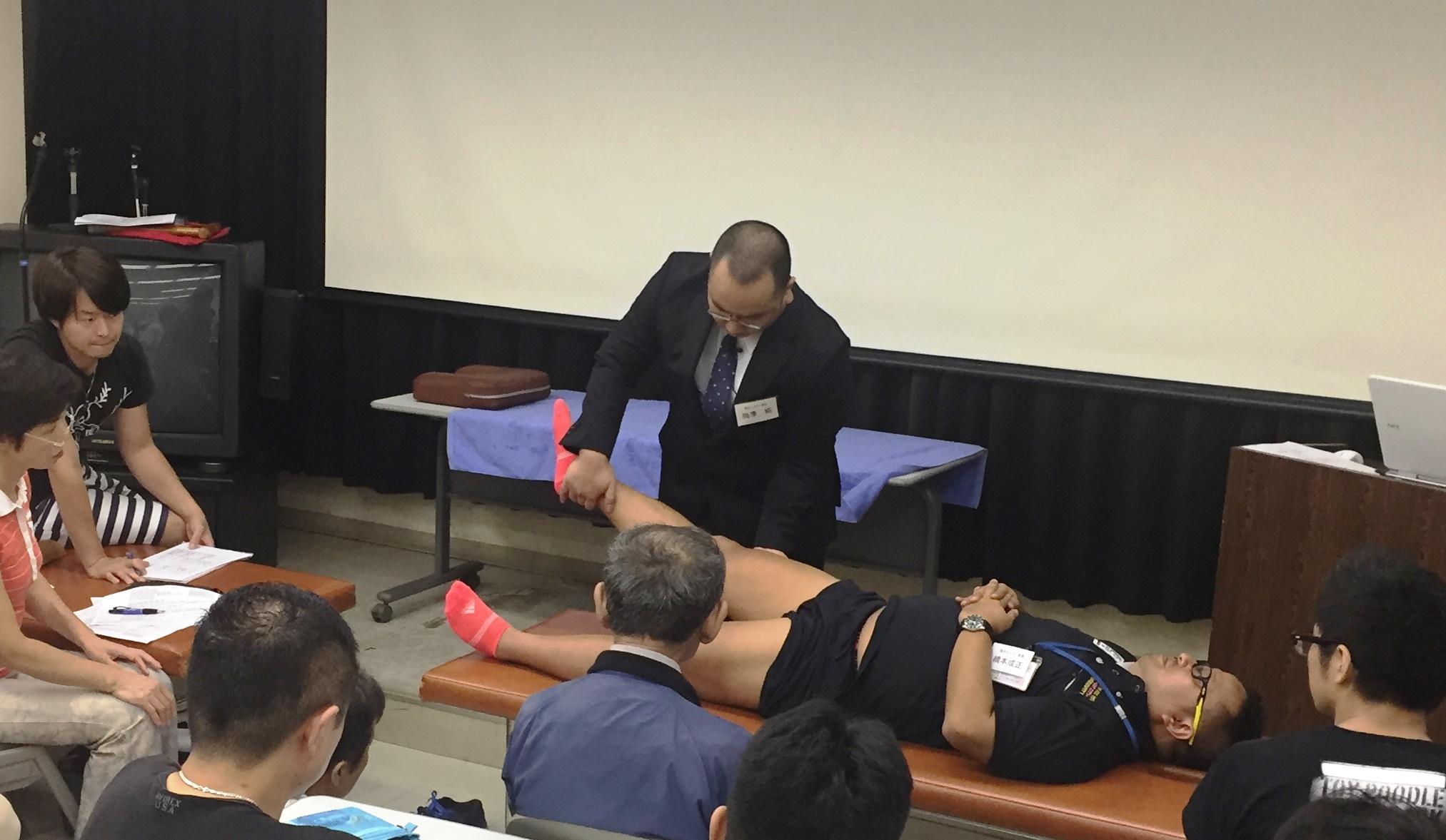 28・10・6 膝検査法
