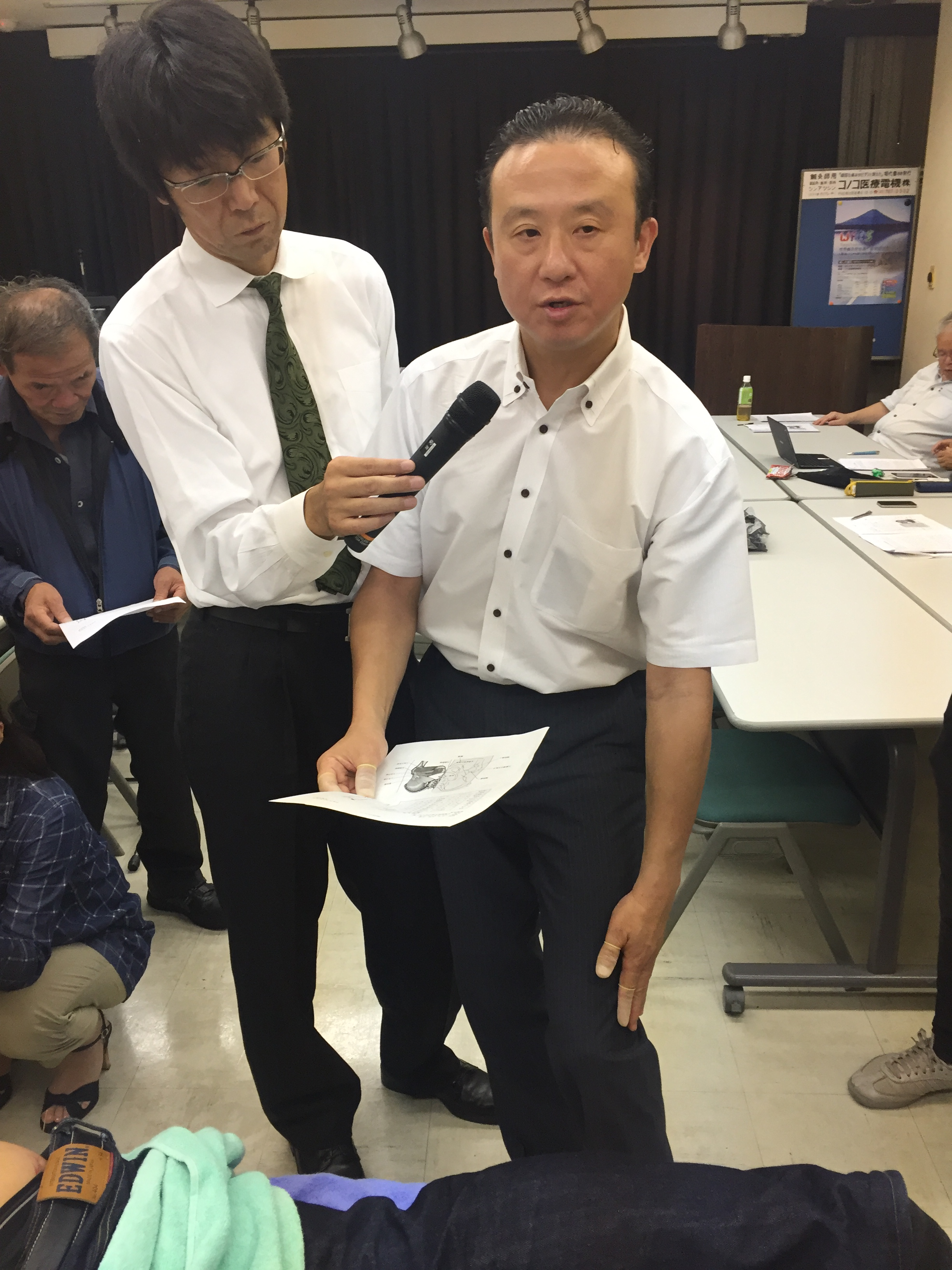 9月29日実演 臨床のコツ 『殿部から膝への関連痛』 有馬太郎
