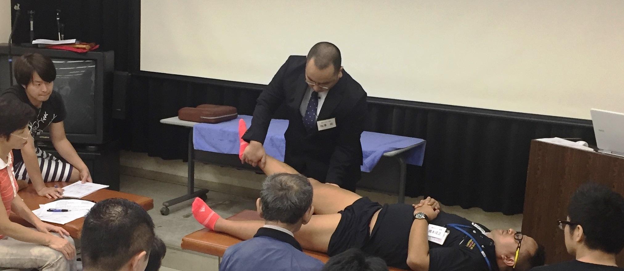 10月6日実施 膝関節検査法