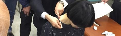 『円皮鍼・皮内鍼』岩元 健朗