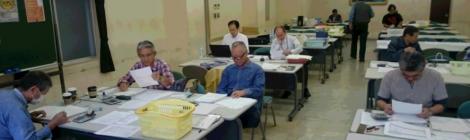 平成28年10月療養費指導支援委員会