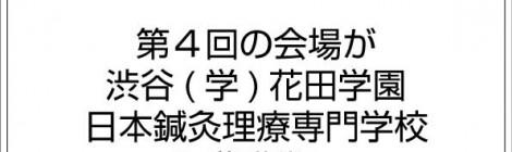 info-kaijo