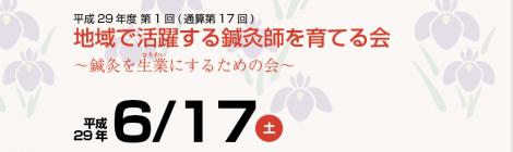 2017-04-27