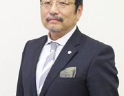02副会長-松浦-正人