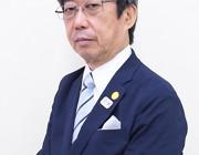05業務執行理事-武内-潔
