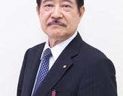 16監事-仲田-欣司