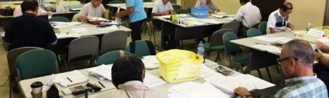 平成29年8月療養費指導支援委員会