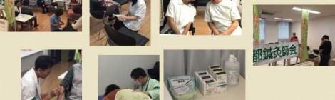 平成29年度豊島区ふくし健康まつり