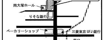 minamiotsuka