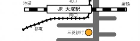 新事務局図