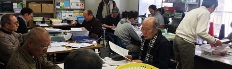 平成31年3月療養費指導支援委員会