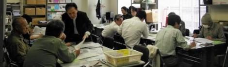 平成31年4月療養費指導支援委員会