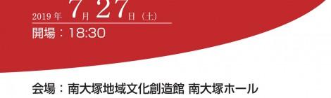 【参加無料】はりきゅう療養費講習会(取扱者講習会)