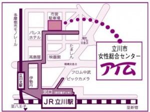 立川市女性総合センター地図