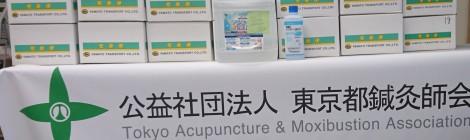 新型コロナウイルス感染症に関して髙田常雄会長よりご挨拶です。