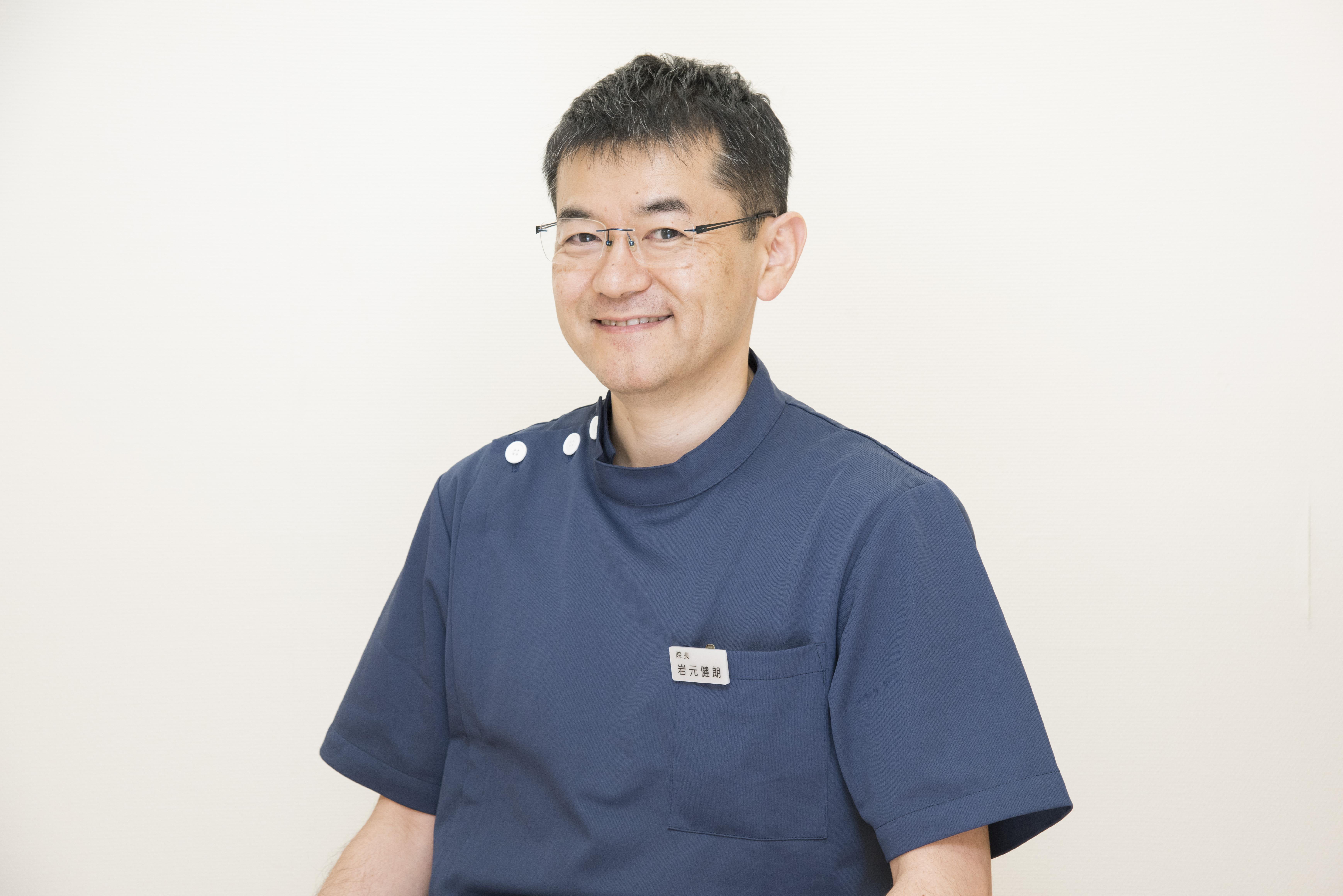 岩元健朗202010 (002)